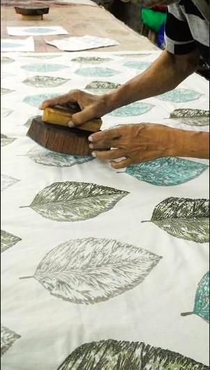 Leaf Motif Earthen Cushion Cover