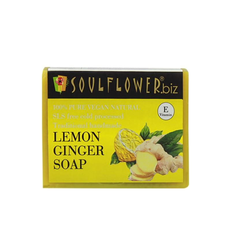 Lemon & Ginger Handmade Soap