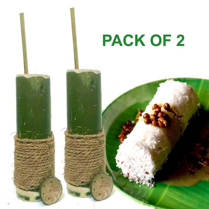 Bamboo Coconut Shell Puttu Maker