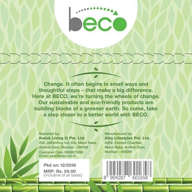 Bamboo Serving Napkins