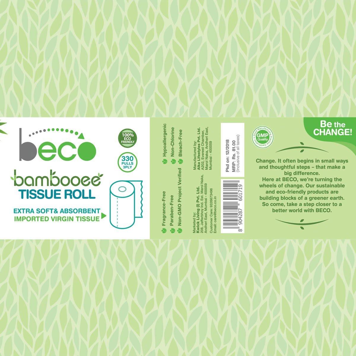 Bamboo Toilet Roll