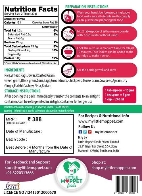 Sprouted Saathumaavu Health Mix