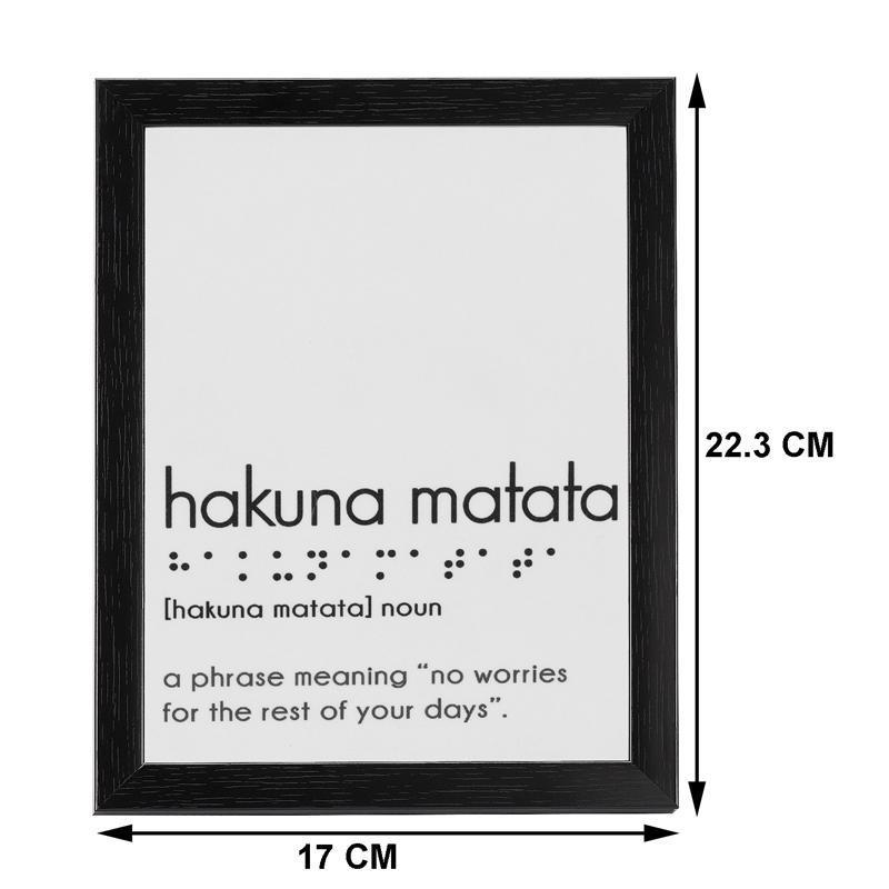 Hakuna Matata Braille Photo Frame